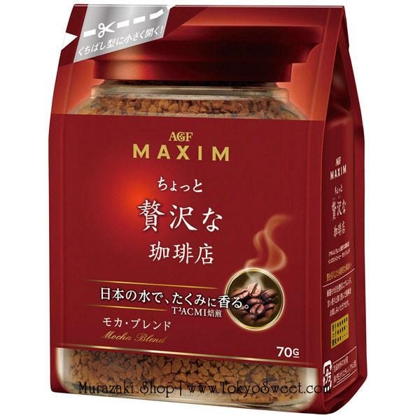 พร้อมส่ง ** MAXIM Luxury Mocha Blend กาแฟสำเร็จรูป บรรจุ 70 กรัม (ชงได้ประมาณ 35 แก้ว)