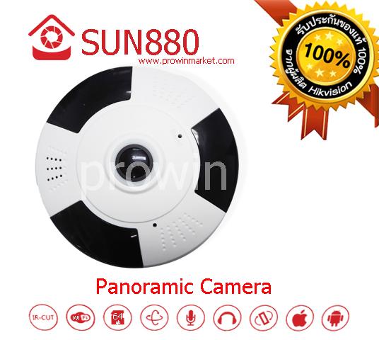 SUN880 SC-9004DW