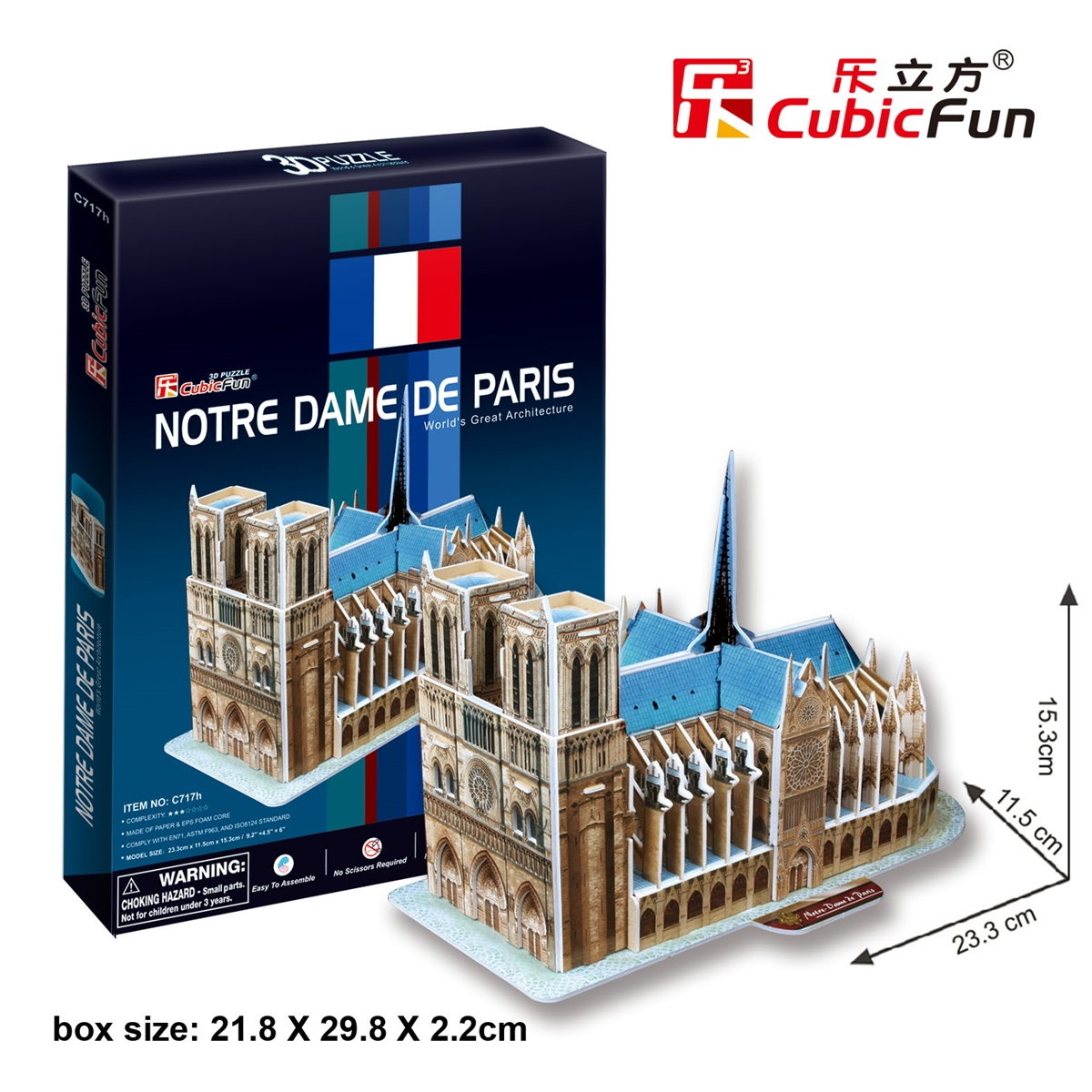 Notre Dame de Paris อาสนวิหารน็อทร์-ดามแห่งปารีส Size 23.3*11.5*15.3 cm Total 40 pcs.