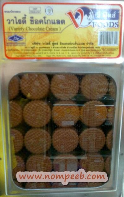 วีฟู้ดส์ ขนมปังปี๊บวาไรตี้ช็อคโกแลต ขนาด 5 กิโลกรัม