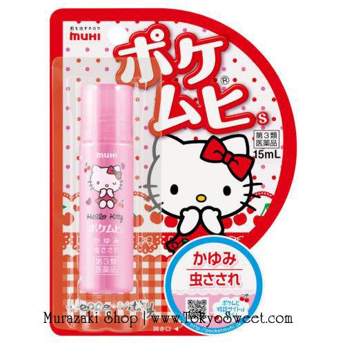 พร้อมส่ง ** Pocket Muhi Hello Kitty มูฮิแบบ Roll-on 15 ml ลายคิตตี้สุดน่ารัก ทาแก้ยุงกัด แก้คัน ใช้ได้กับเด็กอายุ 6 เดือนขึ้นไปจนถึงเด็กโต ไม่มีส่วนผสมของสเตียรอยด์ ทาแล้วแผลไม่ดำ