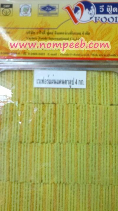 วีฟู้ดส์ ขนมปังปี๊บเวเฟอร์แผ่นแคนตาลูป ขนาด 4 กิโลกรัม