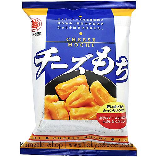 พร้อมส่ง ** Cheese Mochi ชีสบอล เค็มๆ มันๆ กรอบๆ เนื้อเบาๆ โมจิญี่ปุ่นเนื้อเหนียวนุ่มตีเข้ากันจนละเอียด นำมาผสมกับเชดด้าชีสชั้นดี แล้วนำไปอบจนกรอบ อร่อยเข้มได้รสชีสเต็มๆ บรรจุ 40 กรัม