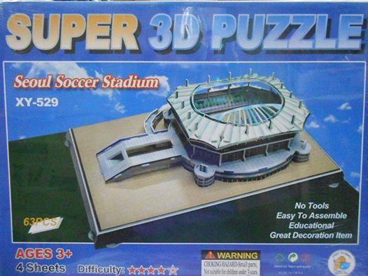 Seoul soccer stadium