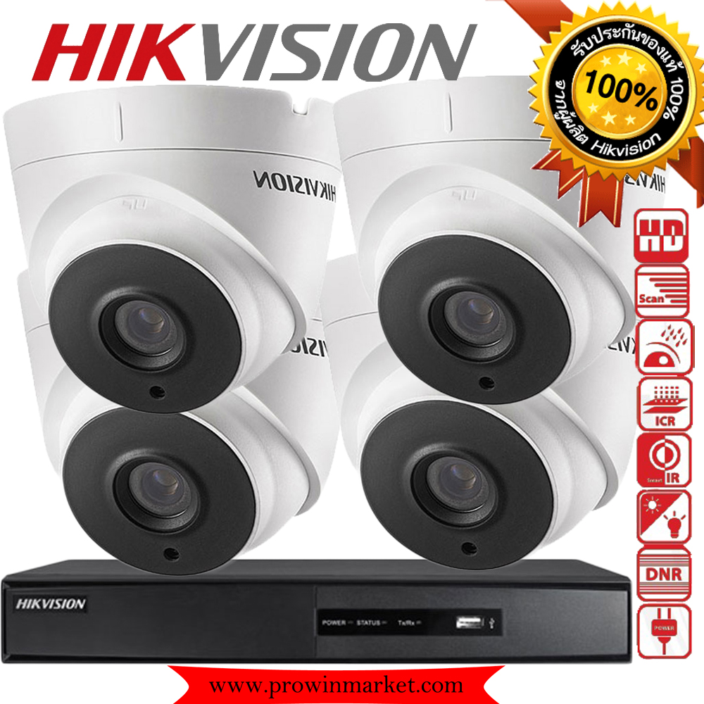 HIKVISION (( Camera set 4 )) DS-2CE56D0T-IT3 x 4 DS-7204HQHI-F1/N x 1