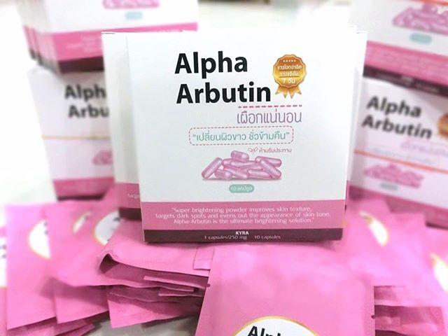 Alpha Arbutin by Kyra อัลฟ่า อาร์บูติน ผงเผือก เผือกแน่นอน