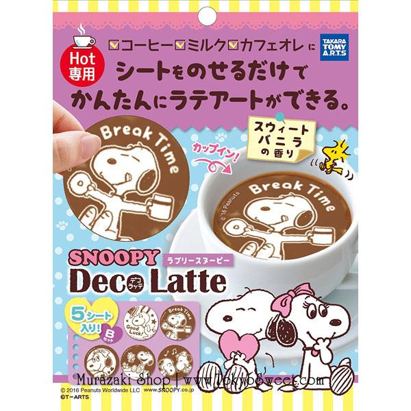 พร้อมส่ง ** Deco Latte Coffee Art Sheets [Snoopy Set B] แผ่นทำลายตัวการ์ตูนรูปสนูปปี้บนเครื่องดื่ม สามารถใช้กับเครื่องดื่มร้อนได้ทุกชนิด 1 ห่อมี 5 ลาย