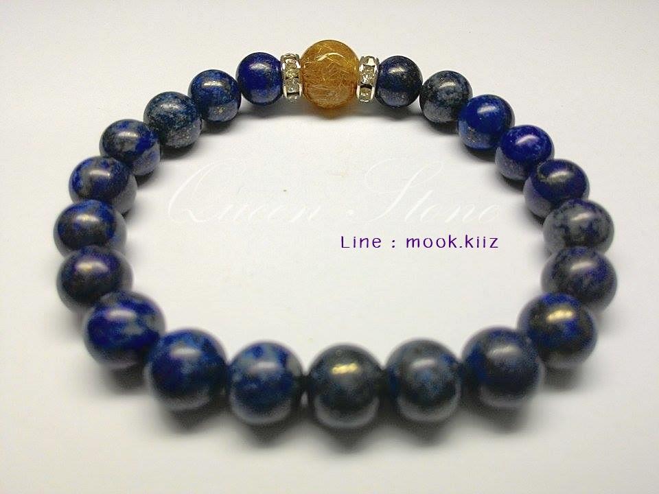 ลาพิซ ลาซูรี่ + ไหมทอง (Primium) 8 มิล