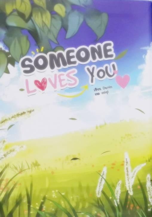 Someone loves u