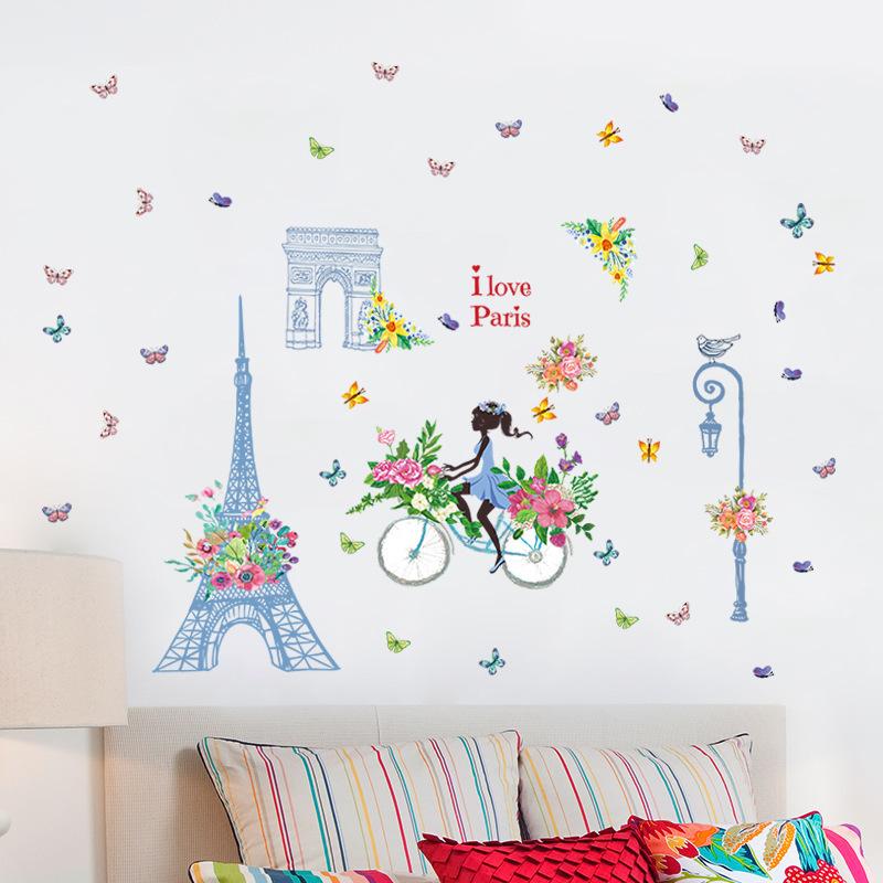 """สติ๊กเกอร์ติดผนังตกแต่งบ้าน """"เด็กผู้หญิงจักรยาน Paris"""" ความสูง 138cm กว้าง 130cm"""