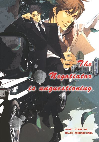 The Negotiator is Unquestioning (เล่ม 2 ) : Yuuri Eda