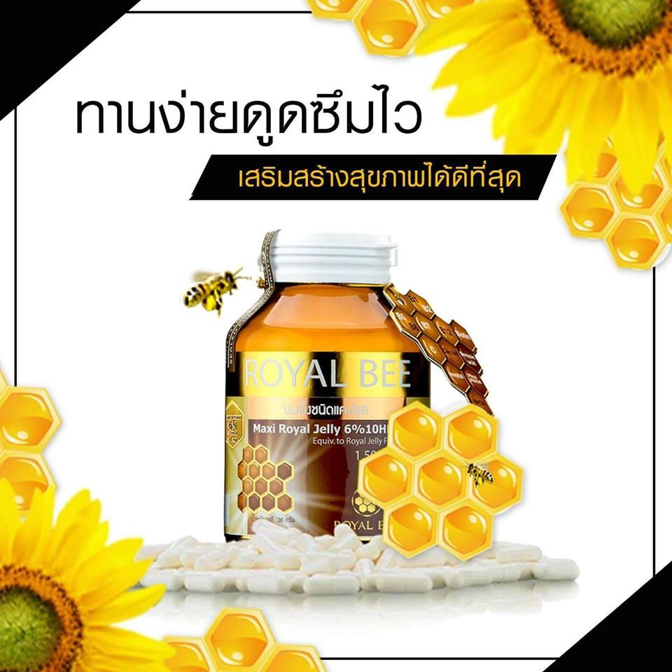 Royal Bee Maxi Royal Jelly นมผึ้งรอยัลบี นมผึ้งสัดเย็น ดูดซึมดี ผิวสวยสดใส สุขภาพดี ปรับสุมดุลฮอร์โมน ขนาด 60 เม็ด มีอย.