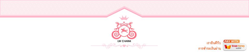 LW CHARM