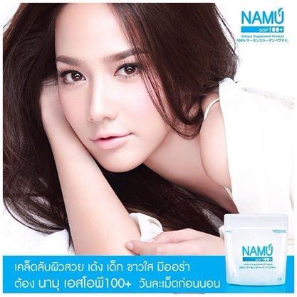นามุ Namusop100+