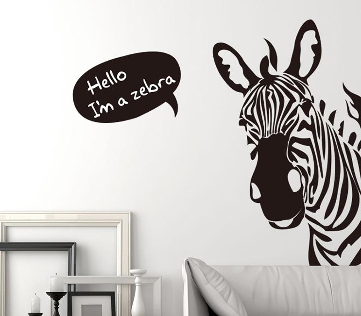 """สติ๊กเกอร์ติดผนังตกแต่งบ้าน """"ม้าลาย I'm Zebra """" ความสูง 66 cm กว้าง 82 cm"""