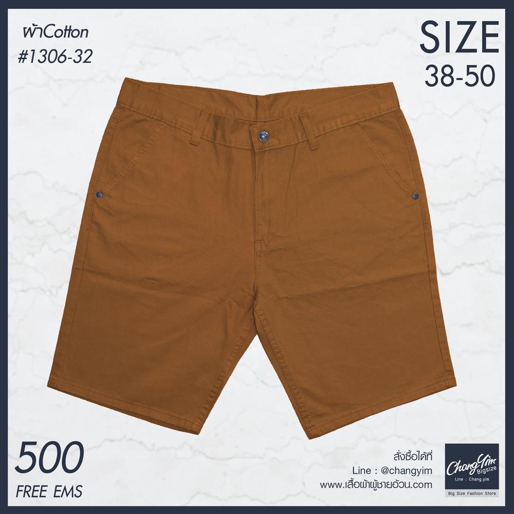 """เอว 38-50"""" กางเกงขาสั้น ผู้ชายอ้วน 1306-32"""