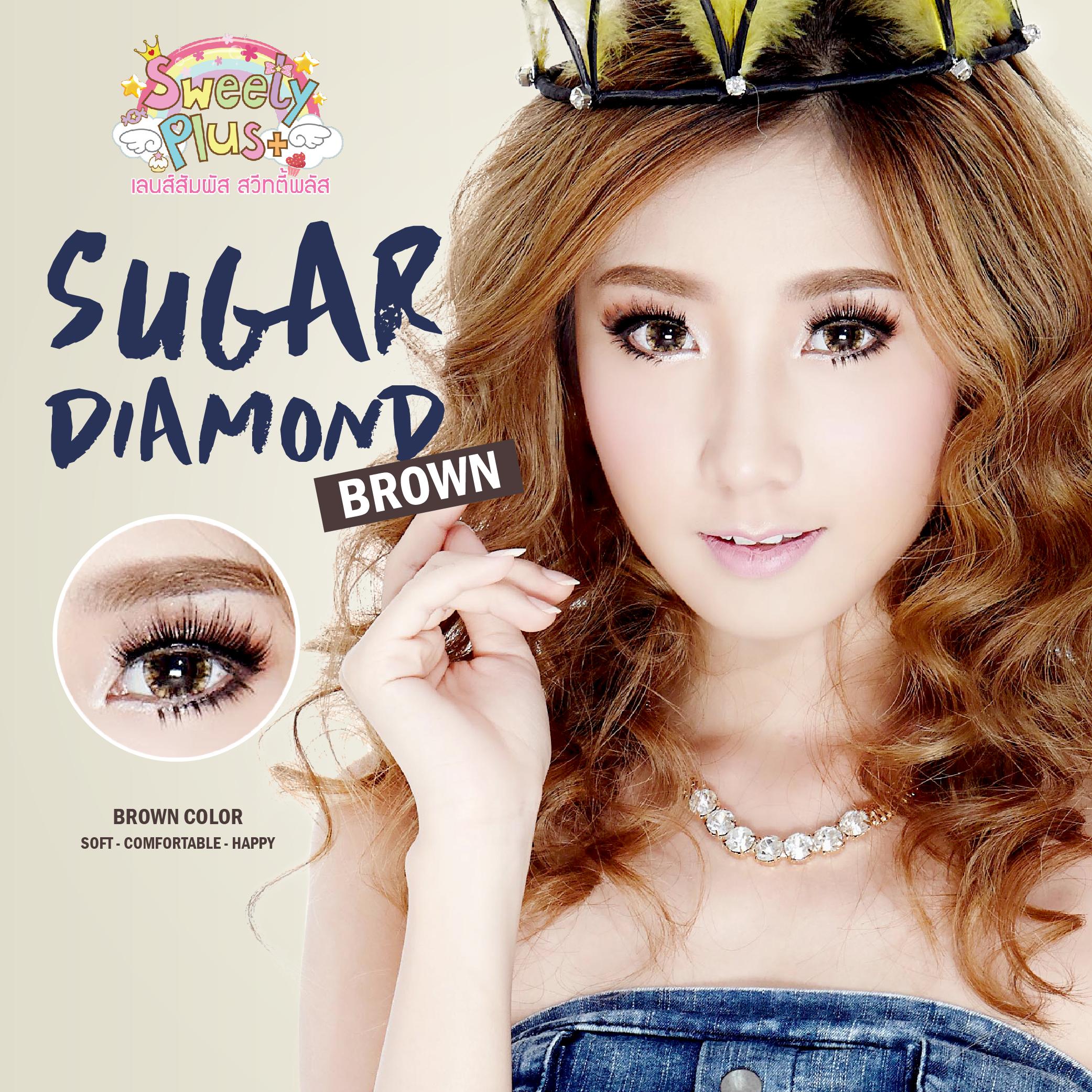 Sugar Diamond - brown
