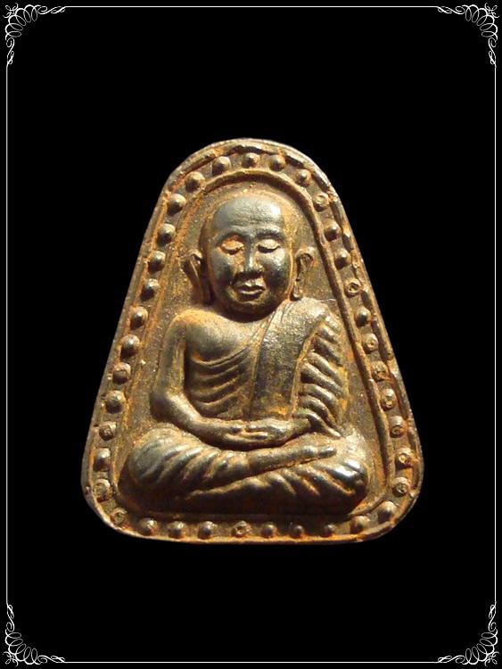 เหรียญหล่อหลวงพ่อเงินแร่บางไผ่ วัดนครอินทร์ จ.นนทบุรี ปี2552
