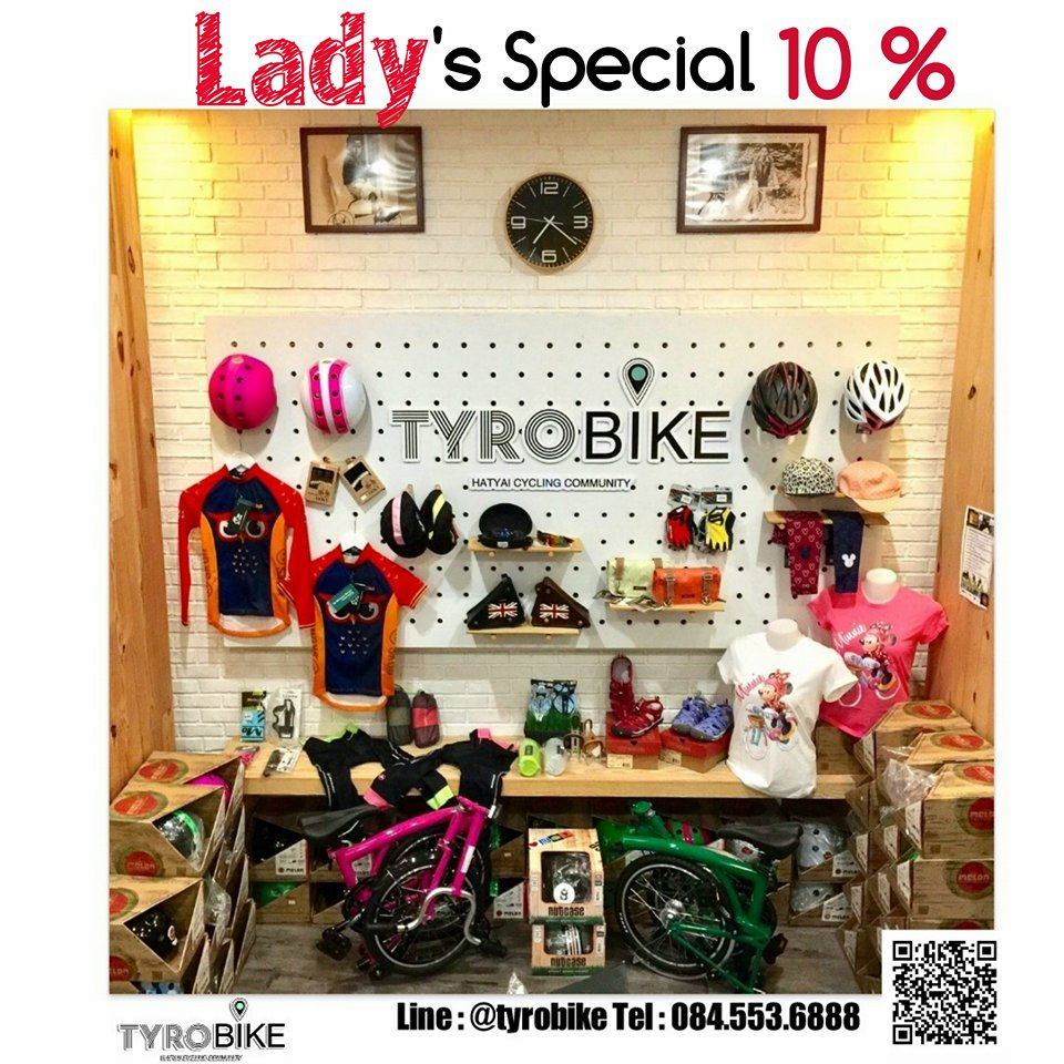Lady's Special Promotion