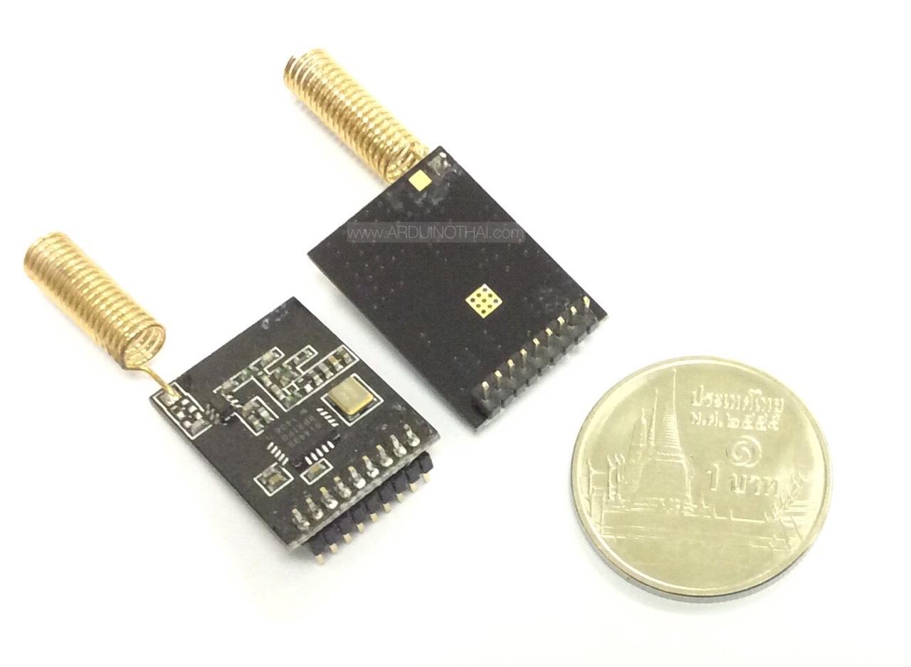 Ultra-small SI4432 wireless module (2 ตัว)