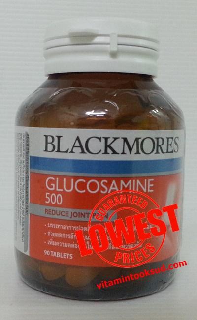 Blackmores Glucosamine 500 มก. แบลคมอร์ส กลูโคซามีน 500 มก. 90 เม็ด ถูกสุด ส่งฟรี