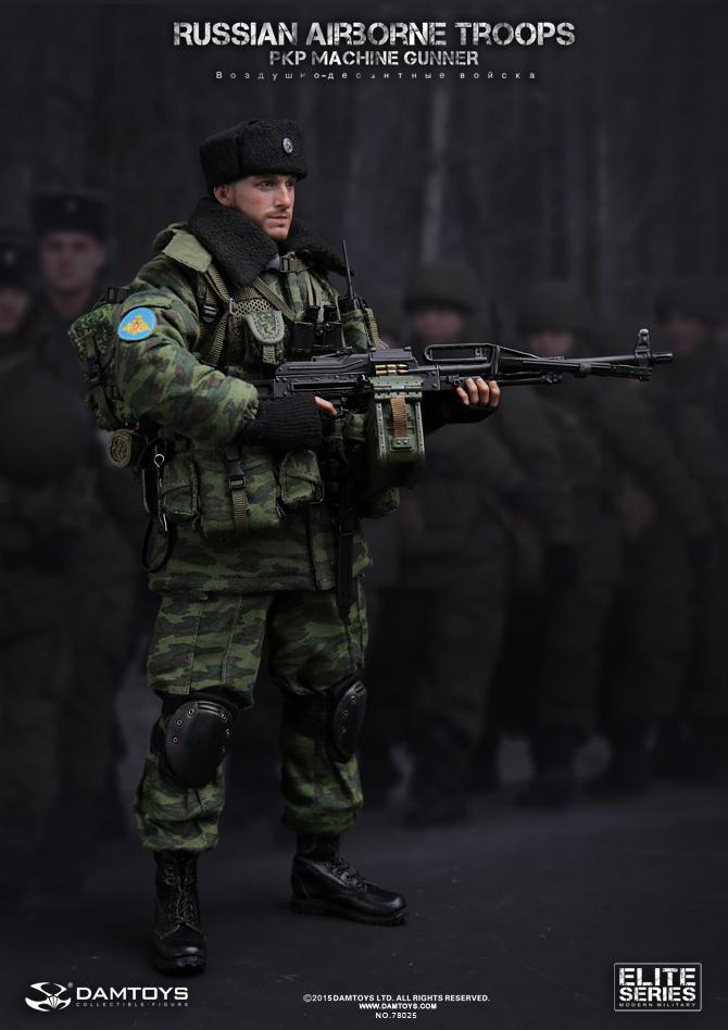 DAMTOYS VEST RUSSIAN AIRBORNE PKP MACHINE GUNNER 1//6 ACTION FIGURE TOYS dam did