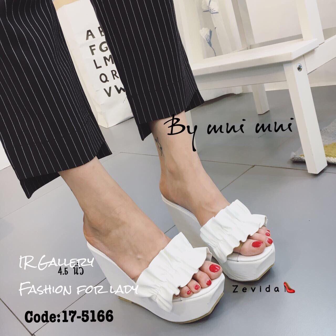 รองเท้าส้นเตารีดแฟชั่นห่อพียู (สีขาว)