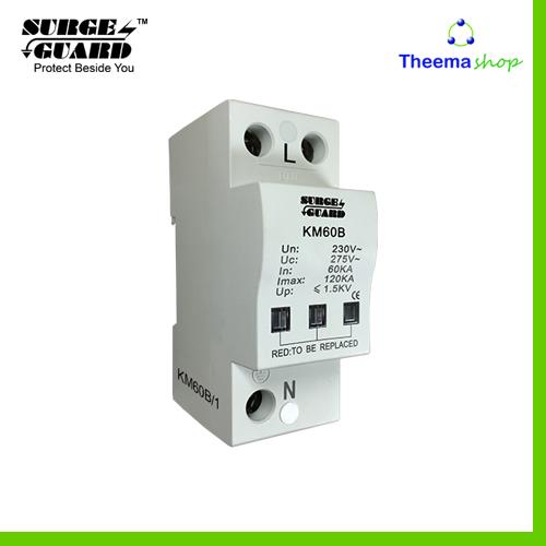 Power Line Surge suppression, Model: KM60B/1