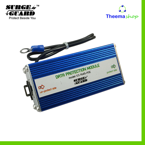 Data Protection Module, Model:KS-RJ45-POE