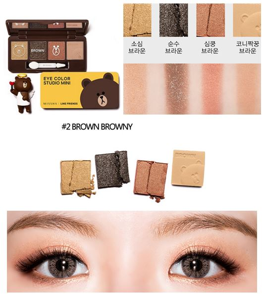 ** พร้อมส่ง**Missha Eye Color Studio Mini (Line Friends Edition) #2 Brown แพคเกจรูปหมีน้อย Brown พาเลทอายแชโดว์สุดแซ่บ โทนสีน้ำตาลเอิร์ธโทน มี 4 เฉดสีสวยๆ ทั้งสีประกายกลิตเตอร์ สีเรียบ คุณภาพแน่น พิกเมนต์จัดเต็ม ใครที่ชื่นชอบการแต่งหน้าสีนู้ด แนะนำตัวนี้