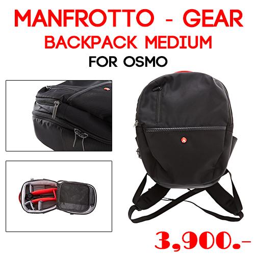 Manfrotto - Gear Backpack Medium สำหรับ DJI OSMO