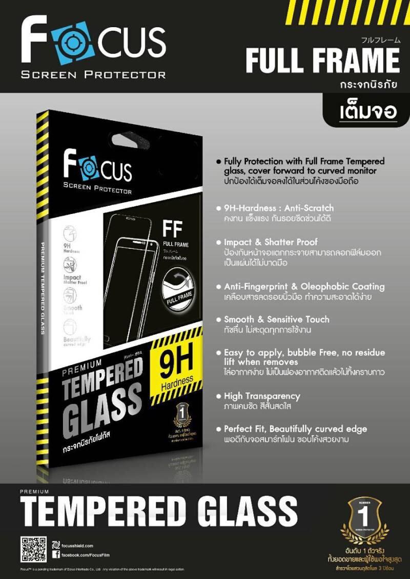 ฟิล์มกระจกเต็มจอ Oppo R9s Plus ยี่ห้อ Focus