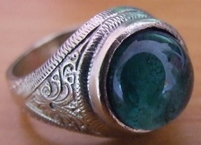 แหวนหัวไหลศักดิ์สิทธิ์