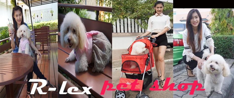 R-Lex PetShop