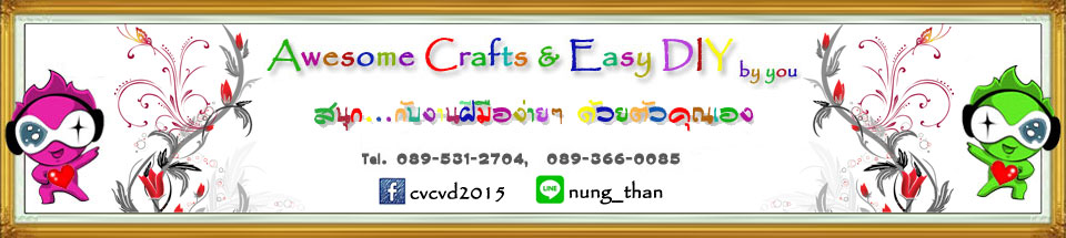 Awesome Crafts & Easy DIY by you
