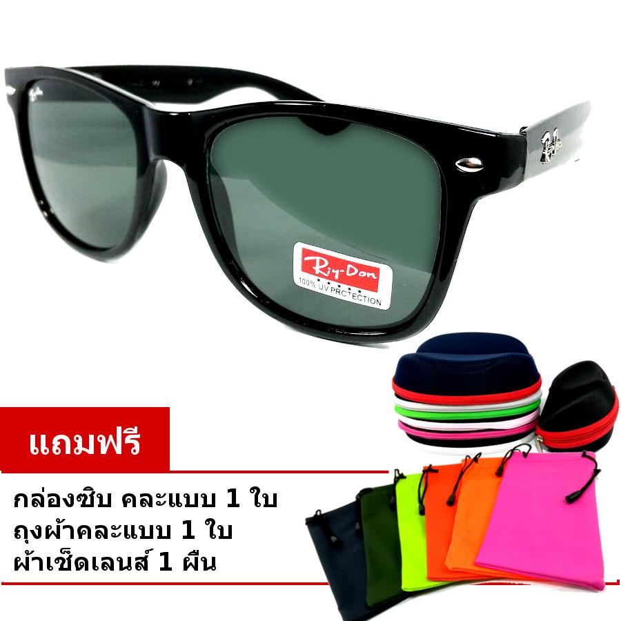 แว่นตา แว่นกันแดด UV400 ทรง Wayfarer สีดำ