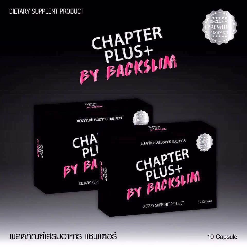 CHAPTER PLUS+ BY BLACKSLIM แชพเตอร์ พลัส ยาผอมกล่องดำ อาหารเสริมลดน้ำหนักขั้นเทพ