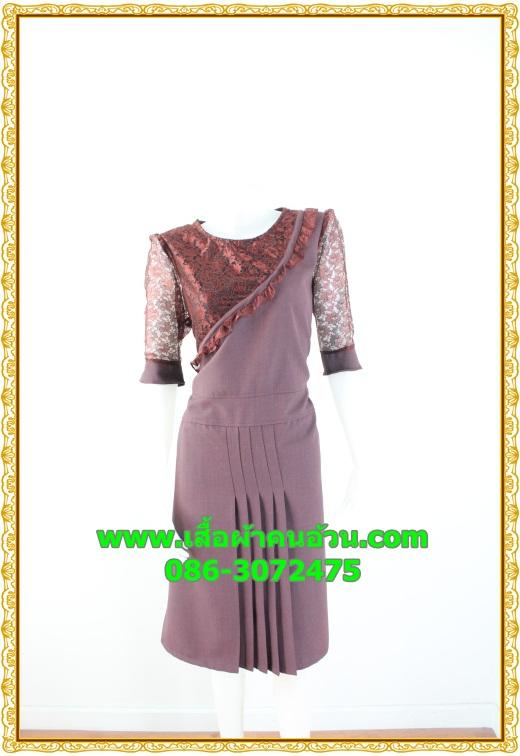 2547ชุดแซกทำงาน เสื้อผ้าคนอ้วนคอกลมสีมังคุดอมน้ำตาลแต่งระบายโค้งด้านหน้าพร้อมแขนลูกไม้โปร่งสวมใส่ออกงานหรูหรา