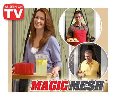 Magic Mesh ประตูอัตโนมัติ