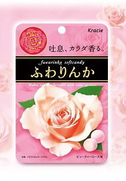 Kracie Kanebo Fragrance Candy บรรจุ12 เม็ด ลูกอมตัวหอมๆขาวๆยอดฮิต ขายดีมากๆค่ะทั้งไทยเเละญี่ปุ่น กลิ่นกุหลาบผสมไฮยารูลอนและคอลลาเจน บำรุงผิว ผิวขาว ชุ่มชื้น มีกลิ่นอ่อนๆ เมื่อทานไปเรื่อยๆกลิ่นตัวหอมๆจะขับออกมาทางผิวหนัง จนคนรอบข้างต้องทักว่าไป