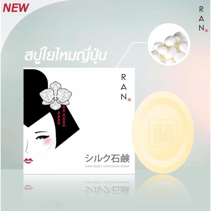 RAN SILKY COCOON SOAP รัน ซิ้ลกี้ โคคูน โซพ สบู่ใยไหมญี่ปุ่น