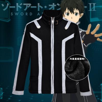 ชุดคอสเพลย์ชายแฟชั่น คิริงายะ[คิริโตะ]คาซึโตะ Sword Art Online แนวแจ็คเก็ตแขนยาว