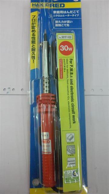 HAKKOหัวแร้ง30Wmodel NO.501F-V22หัวแร้งแช่ด้ามปากกาไฟเข้า220-240VAC30W