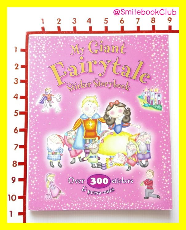 My Giant Fairytale Sticker Storybook