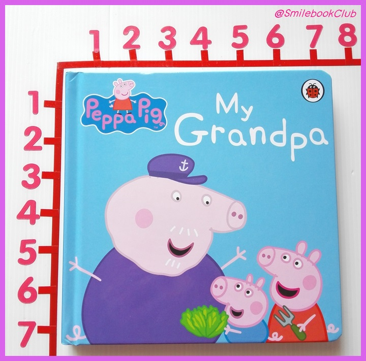 My Grandpa : Peppa Pig