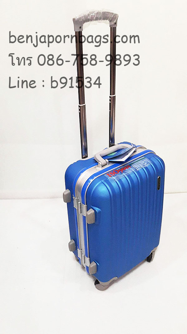 กระเป๋าเดินทาง สีฟ้า ขอบเหล็ก Hipolo C02