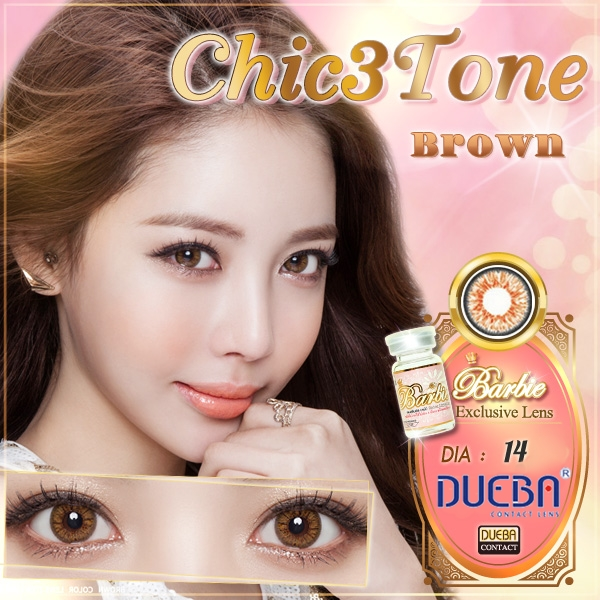 Chic3Tone Brown คอนแทคเลนส์ขนาดพอดีตา Dia.14 Little Damier Sexy Contact Lens