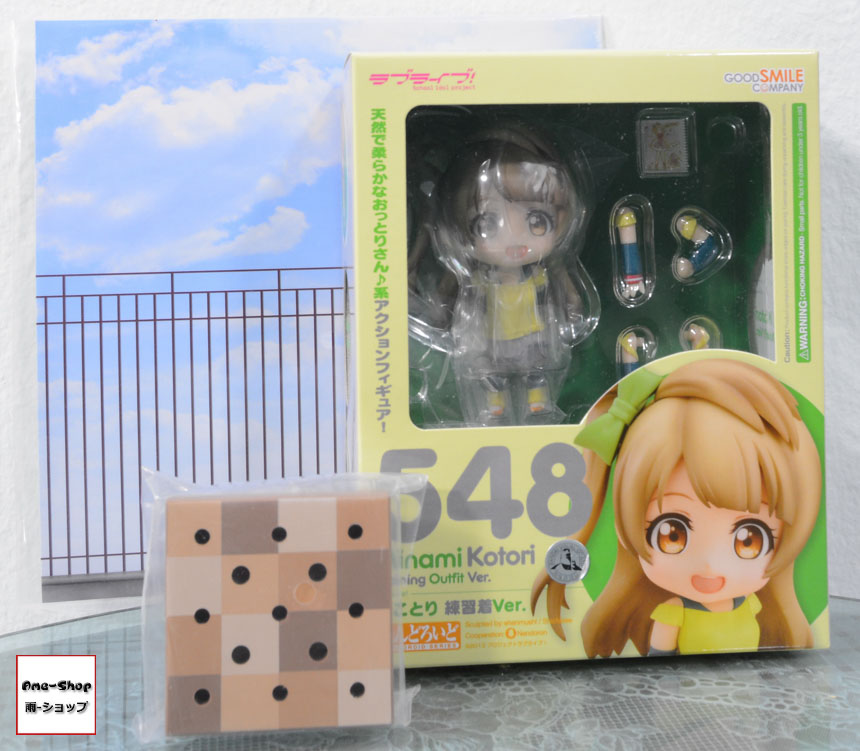 Nendoroid - Love Live!: Kotori Minami Training Outfit Ver. [Limited Goodsmile Online Shop Exclusive]