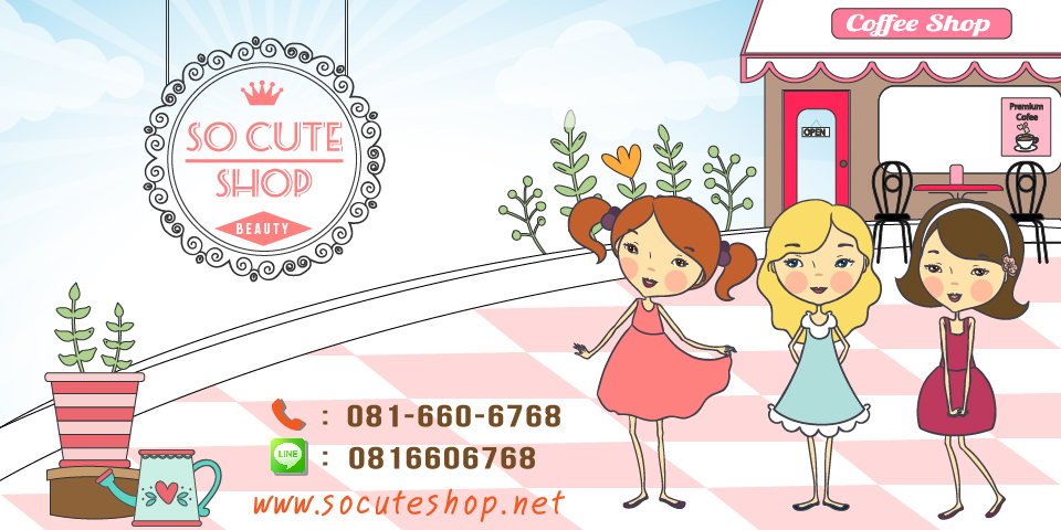 so cute shop
