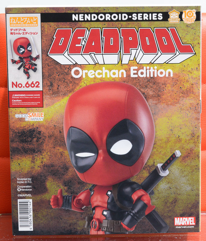 Nendoroid - Deadpool Orechan Edition(In-stock)